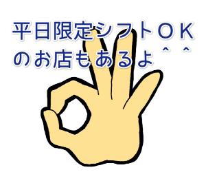 OKサイン